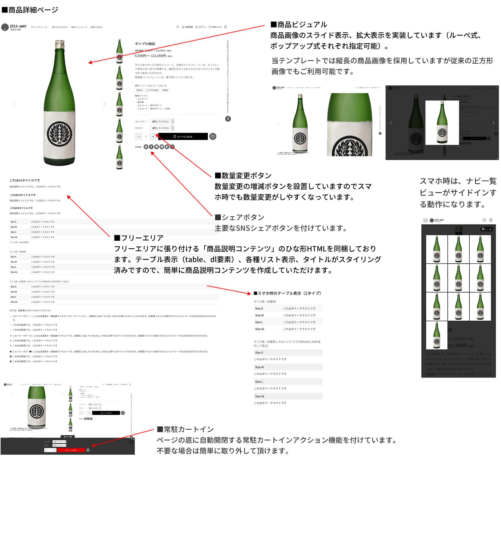 EC-CUBEレスポンシブWebデザインテンプレート No.JEIA4007